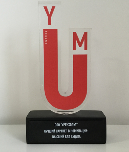Uhrenholt Russia receives YUM! Award